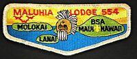 MALUHIA OA LODGE 554 MAUI COUNTY COUNCIL SILVER MYLAR BORDER SERVICE FLAP VIGIL