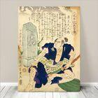 "Traditional Japanese SAMURAI Warrior Art CANVAS PRINT 36x24""~ Kuniyoshi #109"