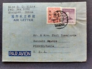 China   -  Air Letter from Shanghai China to U.S.A. (1949)