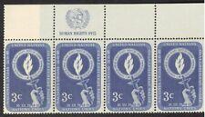 United Nations New York Scott # 39 Block Of 4 Stamps M OG NH