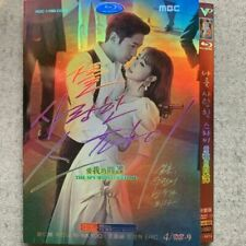 Korean Drama The Spy Who Loved Me DVD Disc HD Chinese / English Subtitles