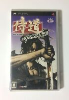 USED PSP Samurai Dou Portable JAPAN Sony PlayStation Portable Way of the Samurai