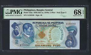 Philippines 2 Piso 1949(ND 1970s) P152a Uncirculated  Grade 68 Top Pop
