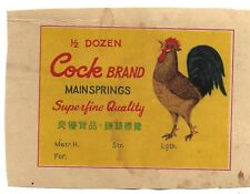 uad48 Vintage 1/2 Dozen Cock Brand Logo Label Mainspring