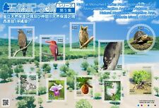 2020 Japan Natural Monument No,5 10 Complete Unused