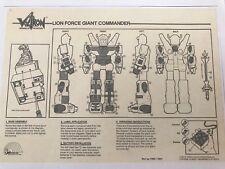 LIMITED:  Voltron Lion Force Giant Commander Sticker Decals - VINYL
