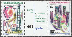 Gabon 1969 20th Anniversary ELF-SPAFE Oil Operations MNH (SC# 251a)