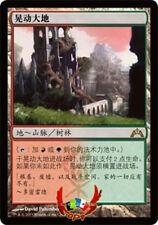 MTG GATECRASH CHINESE STOMPING GROUND X1 NM CARD