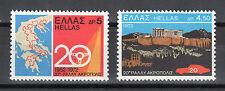 GREECE 1972 ACROPOLIS CAR RALLY MNH