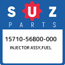 15710-56B00-000 Suzuki Injector assy,fuel 1571056B00000, New Genuine OEM Part