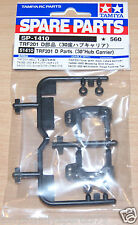 Tamiya 51410 TRF201 D Parts (30° Hub Carrier) (TRF211/DN01/Zahhak), NIP