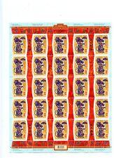 Weeda Canada 2257 Vf mint Nh sheet of 25, 2008 Lunar Year of the Rat Cv $29