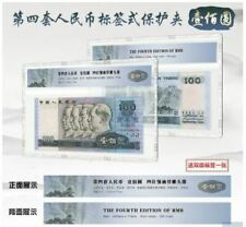 China 100 Yuan 1990 (UNC) With Hard Folder : WM 45445241 (OFFER)