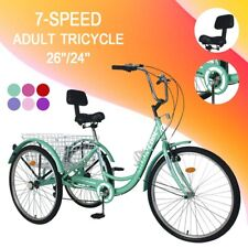 Adult Tricycles 1/7 Speed Trikes 24/26inch 3 Wheel Bikes with Basket & Backrest