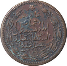 MUSCAT & OMAN 1/12  AH1311 COPPER COIN XF CONDITION EXTREMELY RARE #EB35