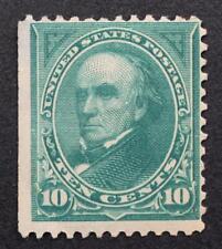 U.S. Scott# 258 1894 Reg Issue Webster 10 Cent Blue Stamp Mint MH CV$300 snx