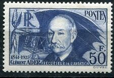FRANCE TIMBRE NEUF N° 398 ** CLEMENT ADER