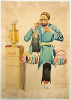 Persian Painting E Svachian Signed & Dated 1956 Watercolors on Paper of Iran Man