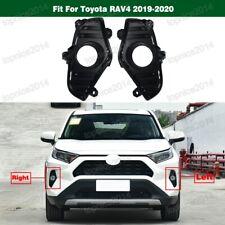 Fog Light Cover Bezel Pair Driver & Passenger Side For Toyota RAV4 2019-2020