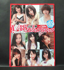 Japan『PSP AKB 1/48 -Idol to Koishitara- Official Visual Book』 w/poster & sticker