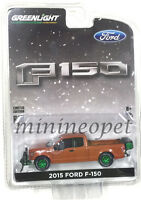 GREENLIGHT 29859 2015 FORD F-150 SNOW PLOW & SALT SPREADER 1/64 GREEN MACHINE