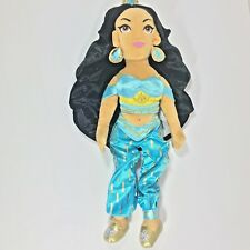 "Disney Theatrical Jasmine Aladdin Plush Doll in Costume 15"" Stuffed Character"