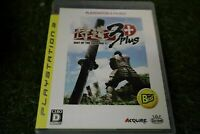 Used Samurai Dou 3 Plus the best Playstation 3 PS3 from Japan
