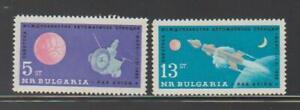 BULGARIA  SPACE STAMPS 1963 SOVIET MARS PROBE MARS 1 MNH - SP268