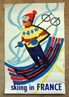 Vintage Original 1959 SKI FRANCE Travel Poster airline art alps skiing tourism