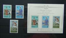 More details for cyprus 1963 50th anniversary of cyprus scout movement set & miniature sheet mnh