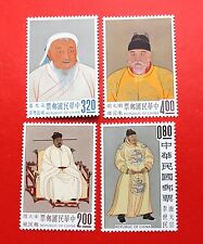 1962 TAIWAN STAMP Four emperors MINT