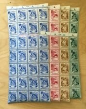 SPECIAL LOT Indonesia 1956 B88-9 - Benefit the Blind SRCG - 40 Sets of 4v - MNH