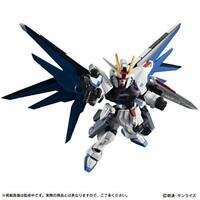 BANDAI MOBILE SUIT ENSEMBLE EX14A Freedom Gundam Action Figure w/ Tracking NEW