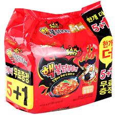 New Samyang 2X Spicy Hot Chicken Buldak Bokeum Myun Ramyun Ramen Korean 6 Packs