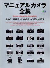 Manual & Mechanical Camera Guide Book Canon Leica Olympus Pentax Contax