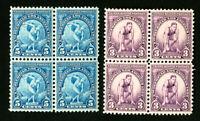 US Stamps # 718-19 Superb Block 4 OG NH