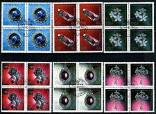 RUSSIA - 1971 - JEWELS - GEMS - DIAMONDS - PEARL - LENIN - 6 X CTO BLOCKS!