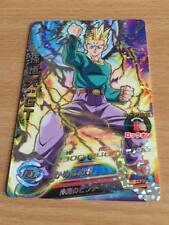 Carte Dragon Ball Z DBZ Dragon Ball Heroes Jaakuryu Mission Part SP #JB-02 Promo