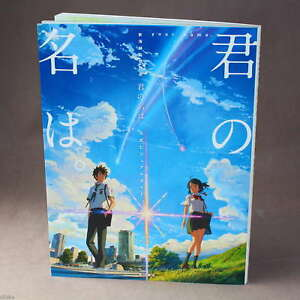 Your Name - Official Visual Guide - ANIME ARTBOOK NEW