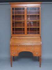 "19th Century satinwood cylinder bookcase by ""Edwards & Roberts�"