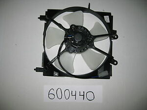 TYC 600440 95-98 TOYOTA TERCEL 312-55038-120 Engine Cooling Fan MotorAssembly