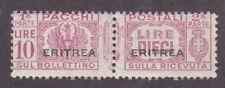 ERITREA SC Q30 mlh. 1936 10l ROSA LILLA PACCO POSTALE DI ITALIA W/ ERITREA OVPT
