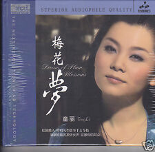 """Tong Li - Dream of Plum Blossoms"" JVC Japan XRCD XRCD2 Audiophile CD 童麗-梅花夢"