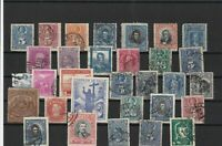 chile early stamps  ref r12402