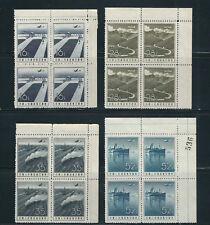 CHINA PRC 1957-58 Second AIRMAIL set (Scott C6-9) VF MNH corner blocks of 4