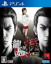 Used PS4 Ryu ga Gotoku Kiwami Sega Games PlayStation 4 Sony Japan F/S