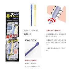 Japan MBG Safety Nose Hair Trimmer + Ear Pick 2 PCS Set F315
