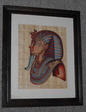 "Egyptian Painting King Tut On Papyrus Paper TUTANKHAMUN 17"" x 21"" Framed"