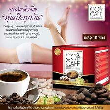 COR CAFE Just Brew and Drink Daily Routine Add Sweet Flavor, Easy to Eat No Fat