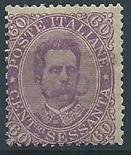 1889 REGNO UMBERTO I 60 CENT MNH ** - T244-2